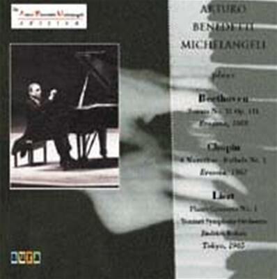 Arturo Benedetti Michelangeli 리스트: 피아노 협주곡 1번 / 베토벤: 피아노 소나타 32번 (Liszt: Piano Concerto No.1 / Beethoven: Piano Sonata No.32)