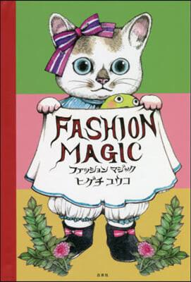 (예약도서) ファッションマジック