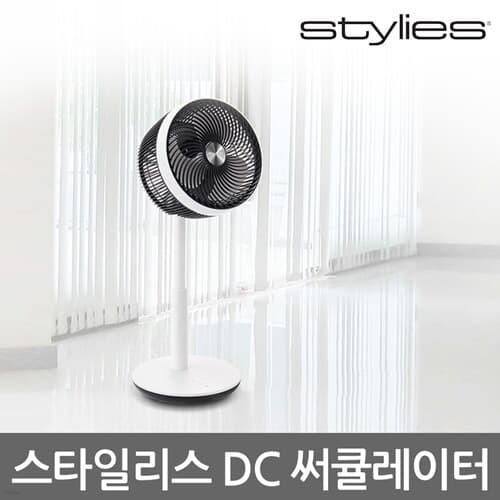 스타일리스 DC 써큘레이터 SSF-2803D 360도 입체회전 12단계풍량 서큘레이터 공기순환기 선풍기 스탠드 캡핑