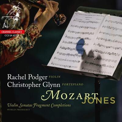 Rachel Podger 모차르트-티모시 존스: 단편 바이올린 소나타 - 레이철 포저