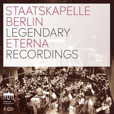 슈타츠카펠레 베를린의 전설적인 레코딩 (Staatskapelle Berlin - Legendary Eterna Recordings)