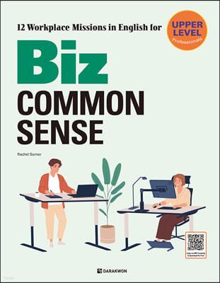 Biz Common Sense (Upper-level)