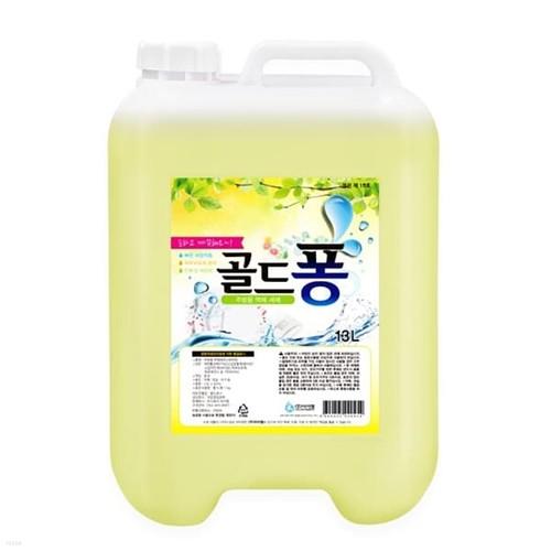 공장직영 슈퍼워시 골드퐁 주방세제 13L 대용량 ...