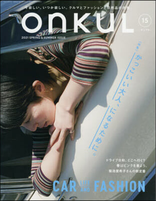 ONKUL vol.15