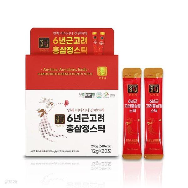 [선삼원]6년근고려홍삼정스틱(12g×20포)/(쇼핑백 미포함)