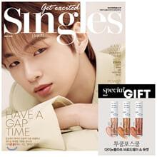 Singles 싱글즈 B형 (월간) : 5월 [2021]