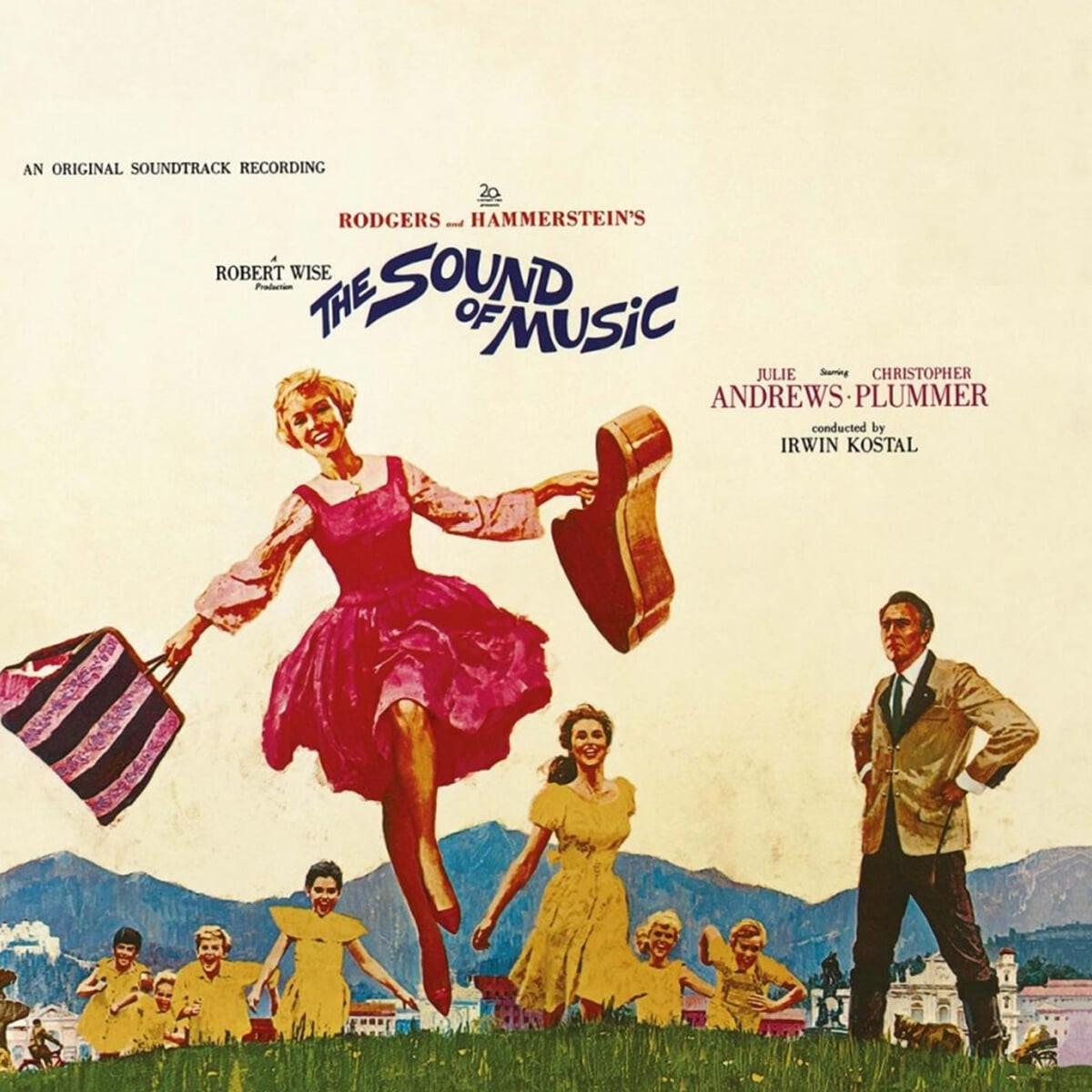 사운드 오브 뮤직 영화음악 (The Sound Of Music OST) [골든 선 컬러 LP]