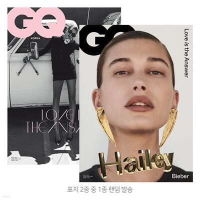 GQ KOREA 지큐 코리아 (월간) : 5월 [2021]
