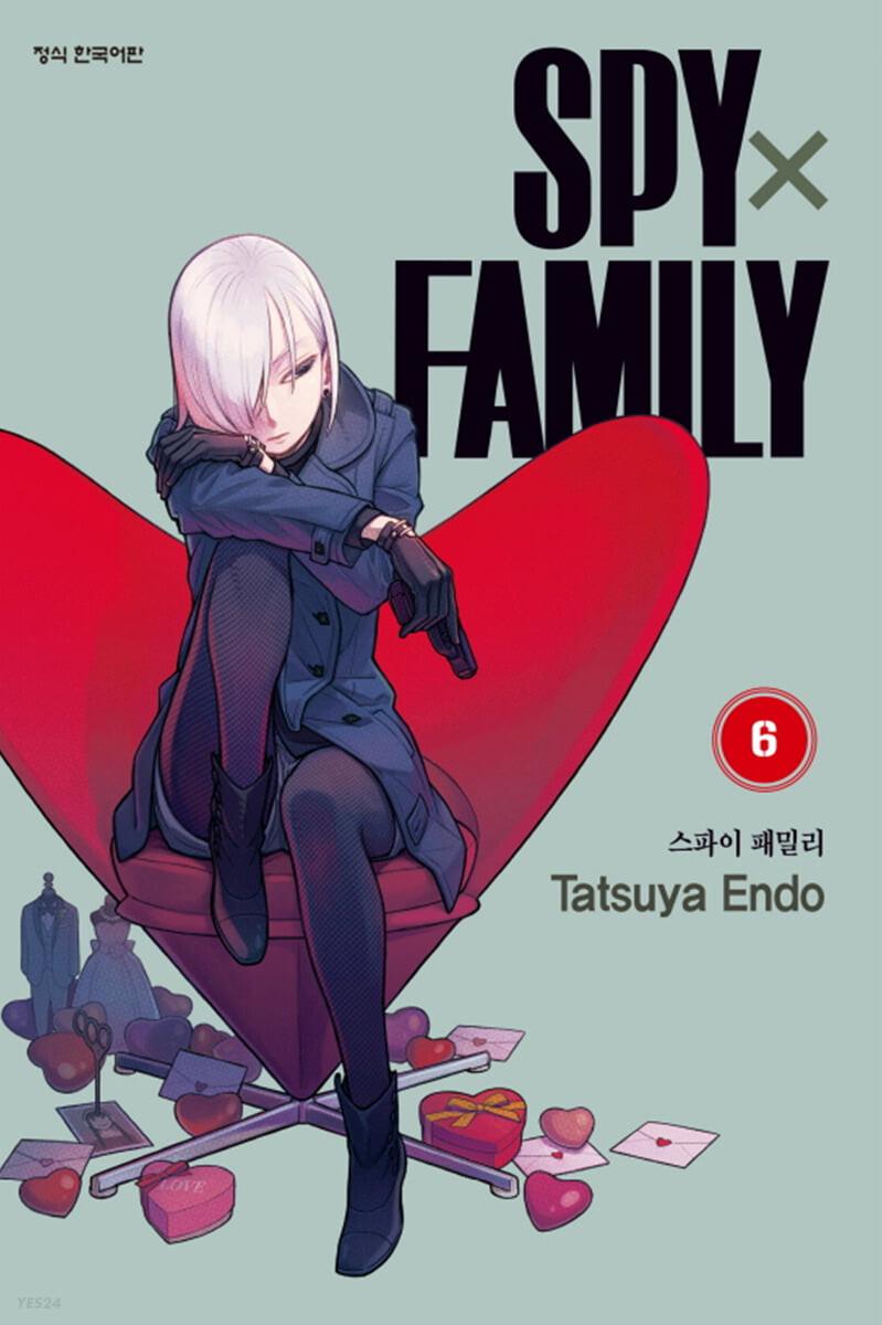스파이 패밀리 Spy Family 6