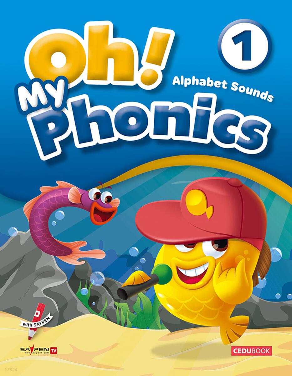 Oh! My Phonics (오! 마이 파닉스) 1