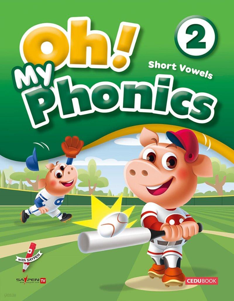 Oh! My Phonics (오! 마이 파닉스) 2