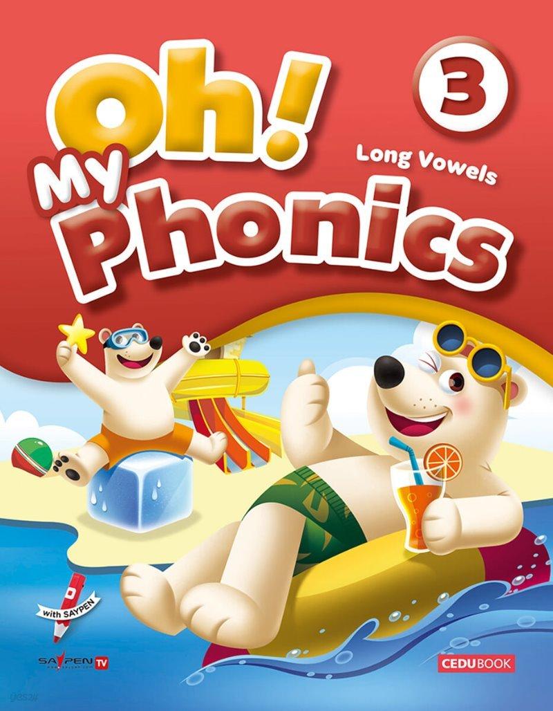 Oh! My Phonics (오! 마이 파닉스) 3