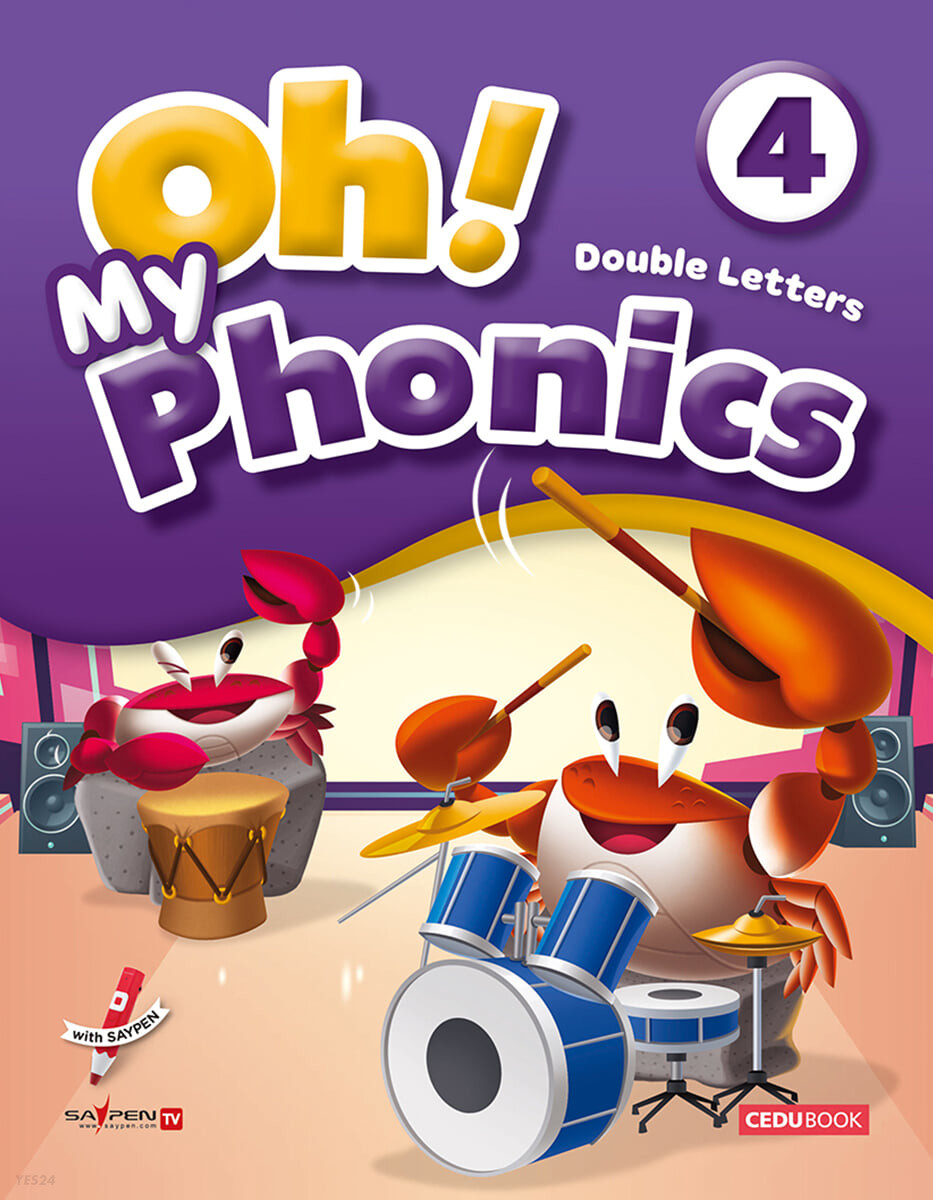 Oh! My Phonics (오! 마이 파닉스) 4