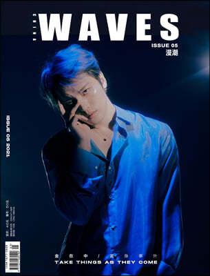 [Ab형] WAVES (월간) : 2021년 5월호 김재중 커버 (포스터 + 포토카드 1장)
