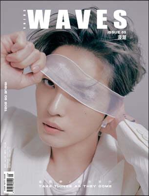 [Bc형] WAVES (월간) : 2021년 5월호 김재중 커버 (포스터 + 포토카드 1장)
