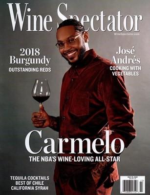 Wine Spectator (월간) : 2021년 05월 31일
