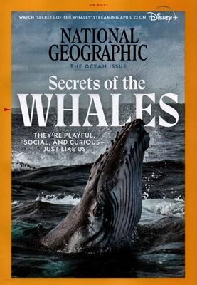 National Geographic USA (월간) : 2021년 05월