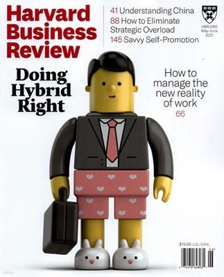 Harvard Business Review (격월간) : 2021년 05월