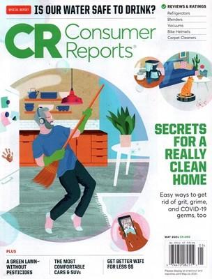 Consumer Reports (월간) : 2021년 05월