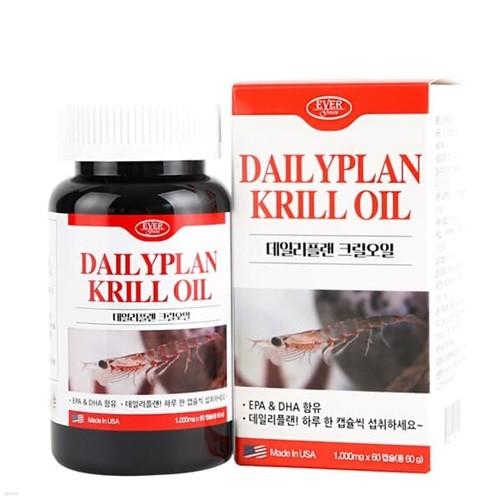 [하루1정의 건강함] 에버그린 남극해 100% 크릴오일 60캡슐