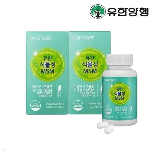 유한양행 데일리케어 식물성 MSM 관절 건강 엠에스엠 240정 2개월분+메디핑테이프2종증정