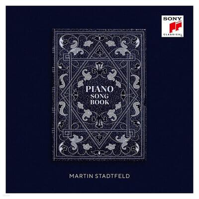 Martin Stadtfeld (마르틴 슈타트펠트) - Piano Songbook [2LP]