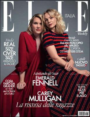Elle Italia WEEKLY (주간) : 2021년 04월 17일