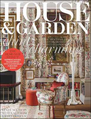 House & Gardens UK (월간) : 2021년 05월