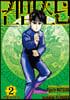 권법소년 애장판 2