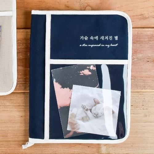 윤동주 북파우치_가슴 속에 새겨진 별(네이비)