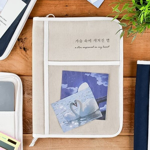 윤동주 북파우치_가슴 속에 새겨진 별(베이지)