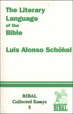 Literary Language of the Bible