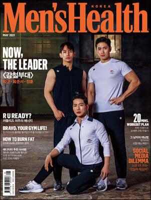 맨즈헬스 Men's Health 한국판 B형 (월간) : 5월 [2021]