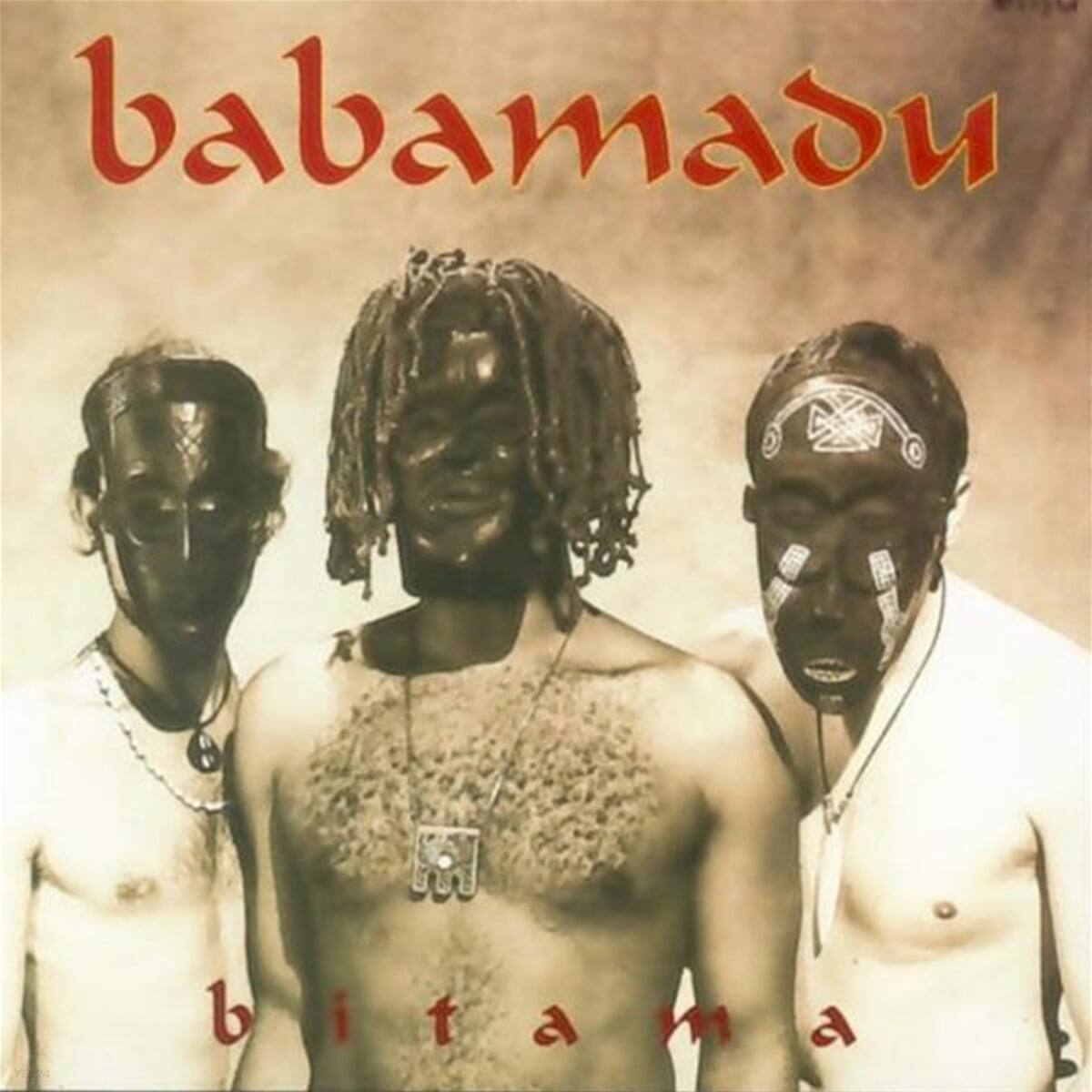Babamadu (바바마두) - Bitama