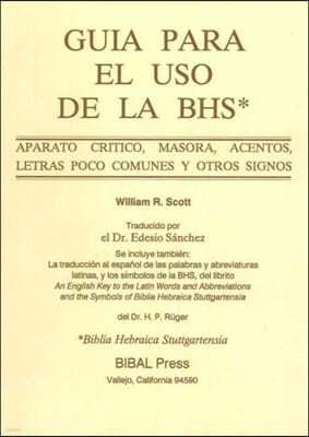 Guia para el uso de la BHS