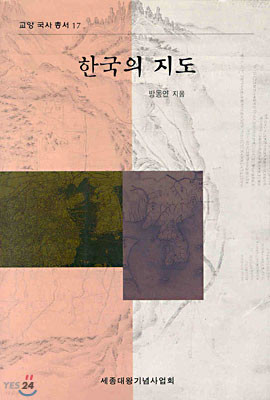한국의 지도