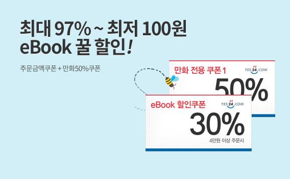 eBook ��.��.��.