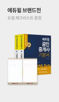 외국어/시험대비 이벤트
