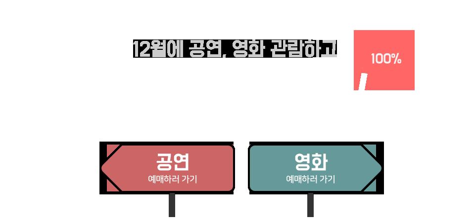 대한민국 독서 캠페인