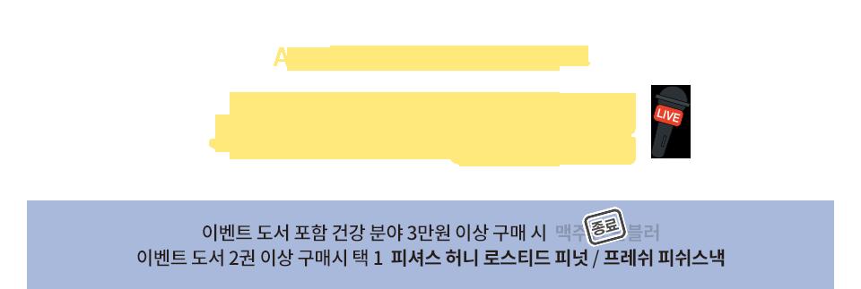 스포츠 중계석
