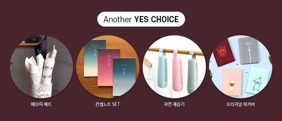 Another YES CHOICE