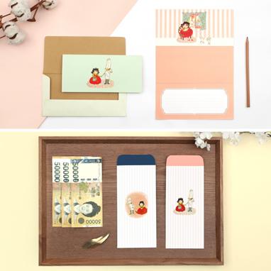 용돈 봉투 & 3단 카드 봉투 세트