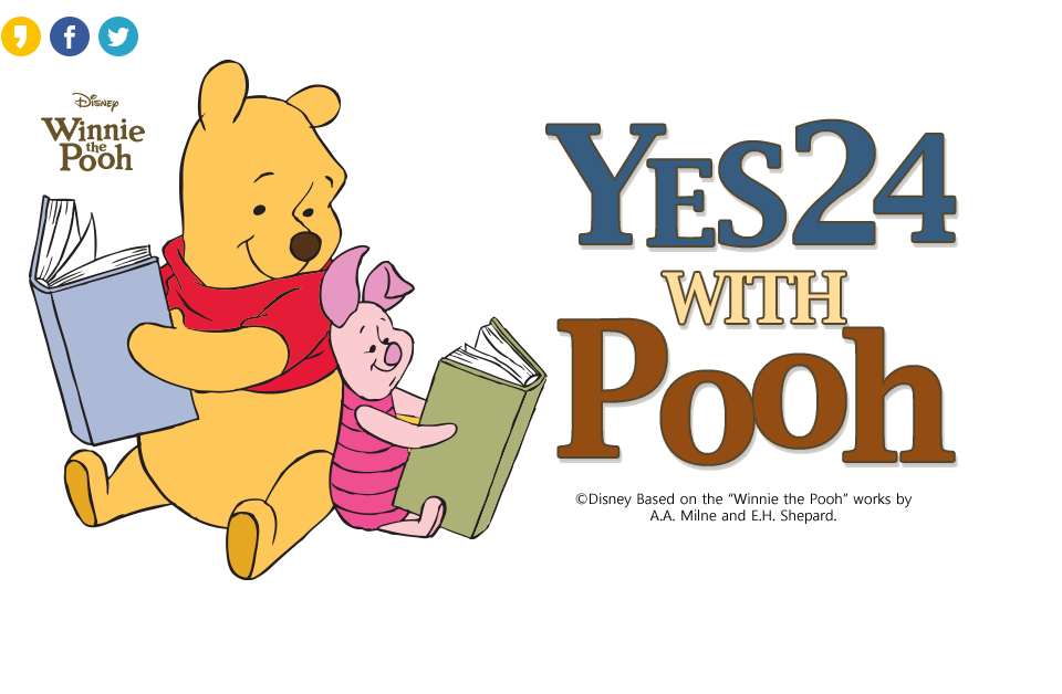 YES24 width Pooh