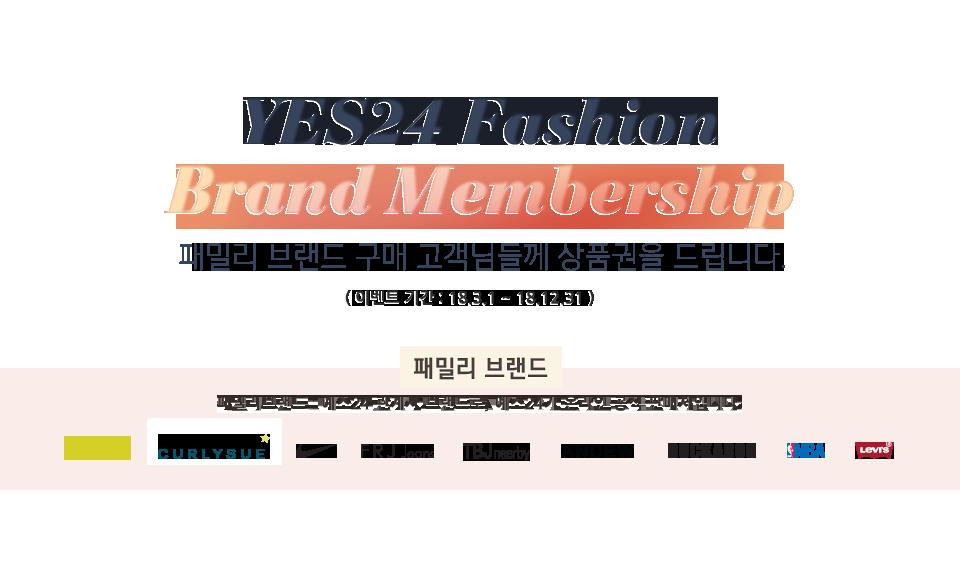 YES24 Fashion Brand Membership