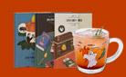 8월의 BOOK 크리스마스, 시원한 유리컵 증정