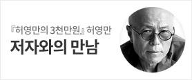작가 강연회