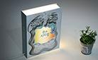 현대문학 소설 특별전, 신비로운 밤을 밝히는 북램프 증정