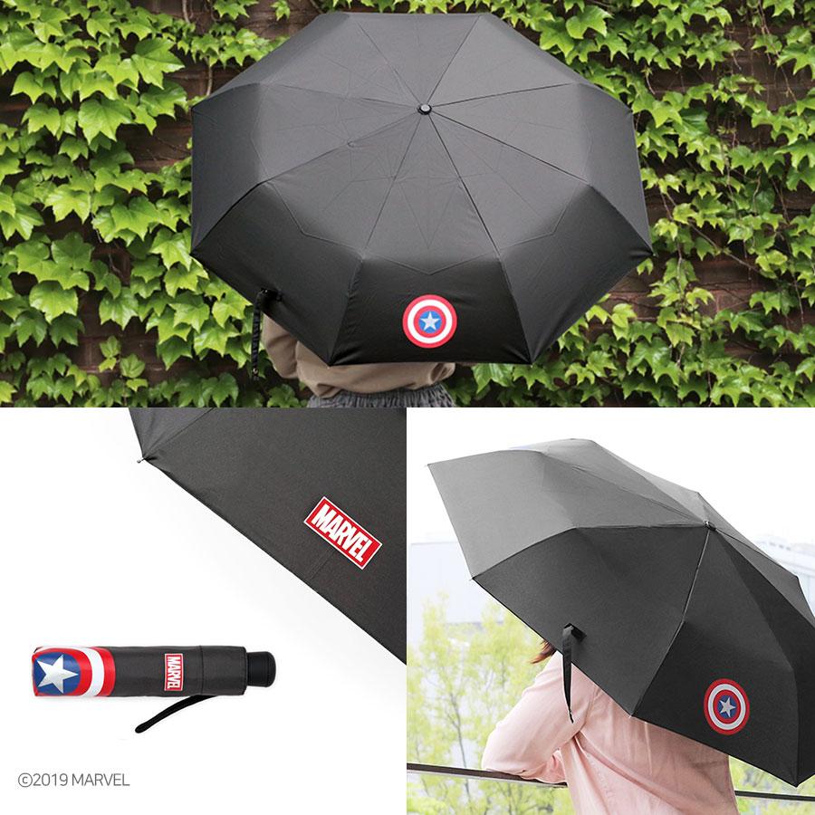 마블 3단 우산