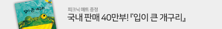 40만부 돌파 기념