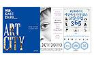 [인문 교양 강추 11월의 책] 클립보드, 연필, 볼펜 증정